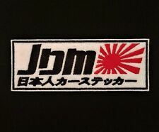 JDM Embroidered Patch Badge Japan Honda Iron on or sew