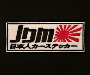 JDM Embroidered Patch Badge Japan Honda Iron on or sew on