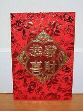 Chinese Red Envelope Lucky Money Bag - Beautiful Design 恭喜发财 Gōngxǐ fācái 12pcs