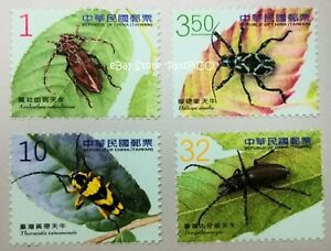 TAIWAN Long-horned Beetles (II) (2011) - Stamp