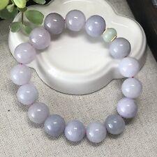 13 mm Jadeite Jade Asst Lavender Bead Bracelet 16pcs. RARE