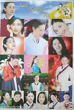 """LEE YOUNG AE """"COLLAGE OF 17 PICTURES"""" ASIAN POSTER -Dae Jang Geum,Lady Vengeance"""