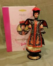 Barbie *Chinese EmpressThe Great Eras Collection 1996 #16708 Was Only Displayed