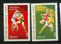 Ucraina 1996 SG 142 Nuovo ** 100%