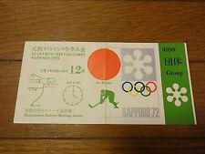 1972 SAPPORO OLYMPIC ICE HOCKEY USED DAMAGE TICKET