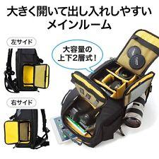 Sanwa Direct 200-BAGBP007BK SLR Camera & Tripod Backpack 2WAY Bag Large Black