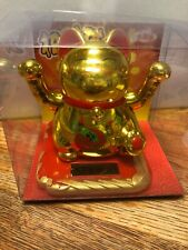 Solar Powered Dancing Toy New -  Lucky Waving Gold Cat