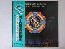 Electric Light Orchestra A New World Record UA GP-530 Japan   LP OBI