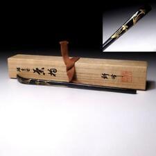 @OD33 Vintage Japanese Lacquered Bamboo Teaspoon, Chashaku, Wajima Lacquer ware