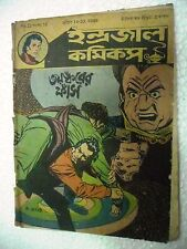 PHIL CORRIGAN BHYANKARER FAAS  VOL 22 NO 15  INDRAJAL Rare Comic BENGALI India