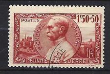 France 1940 Joseph-Simon Galliéni Yvert n° 456 oblitéré 1er choix (2)