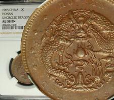 1905 China Empire HONAN 10 Cash NGC AU 58 SHARP DETAILS & LUSTER