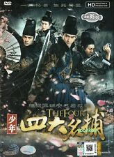 The Four _ Chinese Drama (2015 TV Series) English Sub _ 9 DVD _ PAL Regioan All