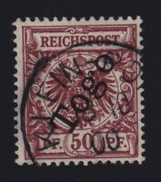 Togo #6 (1897) 50pf red brown Eagle Issue of Germany Used Klein-Popo