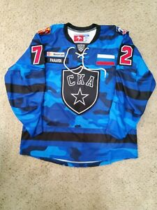 Panarin #72 - SKA CAMO SAINT PETERSBURG KHL PRO ICE HOCKEY JERSEY LUTCH