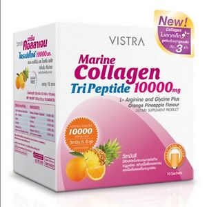 VISTRA Marine Collagen 10000mg Dietary Supplement Health White Bright 2 Boxes OR