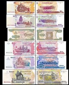 Cambodia 50+100+200+500+1000+2000 Riels BrandNew Banknotes set 6PCS