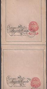 SALVADOR 1900 LETTER CARD WITH RESPONSE ATTACHED UNUSED TARJETA CARTA