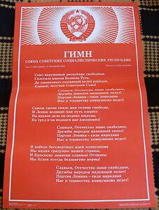Authentic Soviet USSR Propaganda poster - Hymn of Soviet Union Coat of Arms USSR