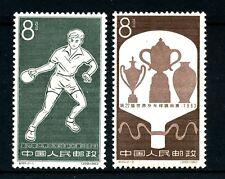 1963 - CINA - 27° CAMPIONATO TENNIS TAVOLO 2v. - NUOVI - LOTTO/25318