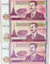 Iraq P-89 10000 dinars 3 printing flukes