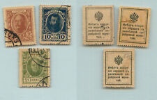 Russia 🇷🇺 1915 Sc 105-107 used thin cardboard, money. g722