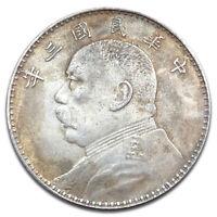 China 1914 Year Fatman Silver One Dollar Coin Republic Yuan Shi Kai Empire