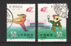P.R. OF CHINA 1993-6 1ST EAST ASIAN GAMES COMP. SET 2 STAMPS SC#2442-2443 USED