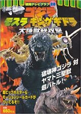 Godzilla Mothra and King Ghidorah Giant Monsters All-Out Attack Book Tv Graph