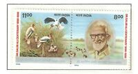India Scott 1588a in MNH condition