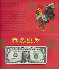 Year Of The Rooster (2017) , $1 Supper Lucky Money Note Series 2013, K88887857D