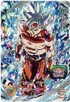 SUPER DRAGON BALL HEROES UM1-SEC Son Goku UR NEW BANDAI from Japan [Single card]