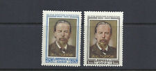 RUSSIA 1955 ALEKSANDR POPOV (Scott  1759-60) VF MNH fresh
