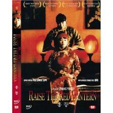 Raise The Red Lantern (1991) DVD - Zhang Yimou (New & Sealed)