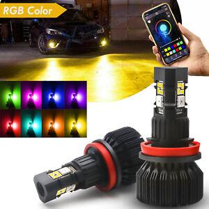 9006 HB4 RGB Multi Color Phone Control Remote Wireless LED DRL Fog Light Bulbs