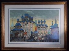 "Anatole Krasnyansky ""Rostov Sunset"" Hand Signed AP Edition Serigraph Very Rare"