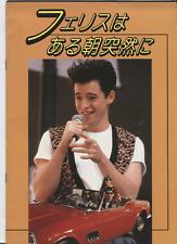 Japanese Ferris Bueller's Day off 1986 Advertisement Book 072120DBE