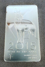 2015 Year of the Goat 10 Ounces Troy .999 Silver Bar