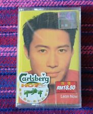 Leon Lai ( 黎明 ) ~ Leon Now ( Malaysia Press ) Cassette