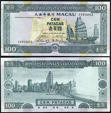 Macao (Macau) 100 Patacas 2003 P78 UNC