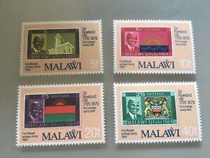 Malawi MNH Rowland Hill 1979 unmounted mint