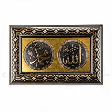 Alá Mohammed nombres marco islámico árabe Dorado Negro Turco Colgante De Pared 22x35