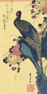 Pheasant and Chrysanthemums by Utagawa Hiroshige Japanese Woodblock
