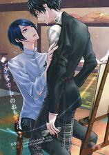 Persona 5 YAOI Doujinshi Comic Yusuke x Hero (JOKER / Akira) Blank Card's Front