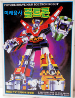 Very Rare Future Brave Man Boltron Robot Korean Old Vintage Kit Model