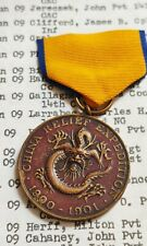 1900-1901 US ARMY CHINA RELIEF EXPEDITION MEDAL! Pvt Milton Herff, No. 881.