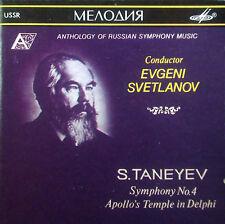 CD TANEYEV - symphony no. 4, apollo's temple, Svetlanov, Melodiya
