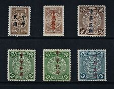 CHINA, 6 stamps for identification, including 4 Dragon stamps, MM condition.