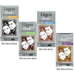 Bigen Speedy Hair Dye Color Conditioner 881 882 883 884