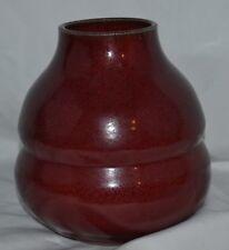 Walter Yovaish Mid Century Squat Vase Copper Glaze Dark Red American Art Pottery